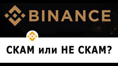 Майнинг BNB фото