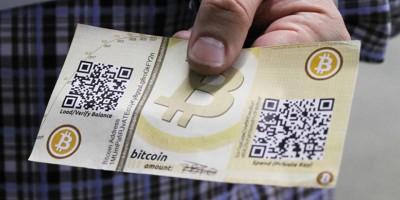 Что такое бумажный кошелек криптовалюты?